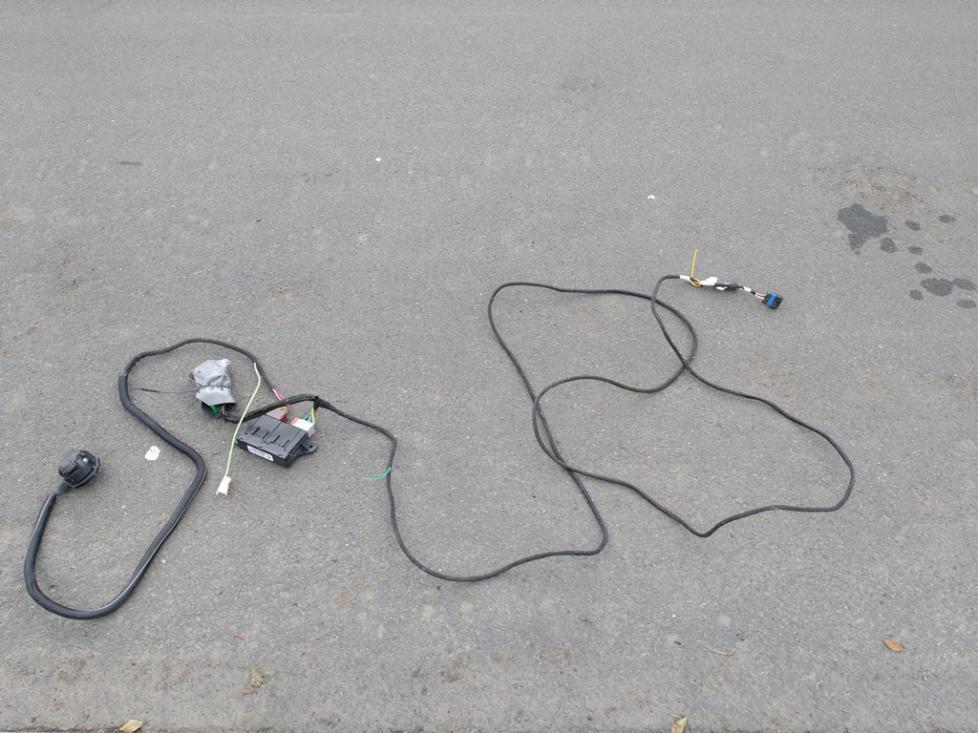towbar electrics activation